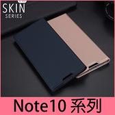 【萌萌噠】三星 Galaxy Note10 Note10+ 簡約商務 融洽系列 純色側翻皮套 全包軟殼 插卡 手機套 皮套