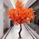 仿真植物 仿真紅楓樹 仿真樹木假樹造型樹楓葉樹客廳室內大樹定做布景綠植-凡屋