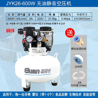 220V牙科氣泵空壓機無油靜音小型高壓空氣壓縮機木工噴漆220V打氣泵 亞斯藍
