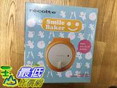 日本recolte Smile Baker C (平盤+薑餅人) _U3