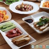 陶瓷盤子菜盤家用純白菜碟早餐盤不規則盤子異形餐具【千尋之旅】