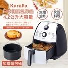 甩油鍋【Karalla】日本熱銷熱旋風氣...
