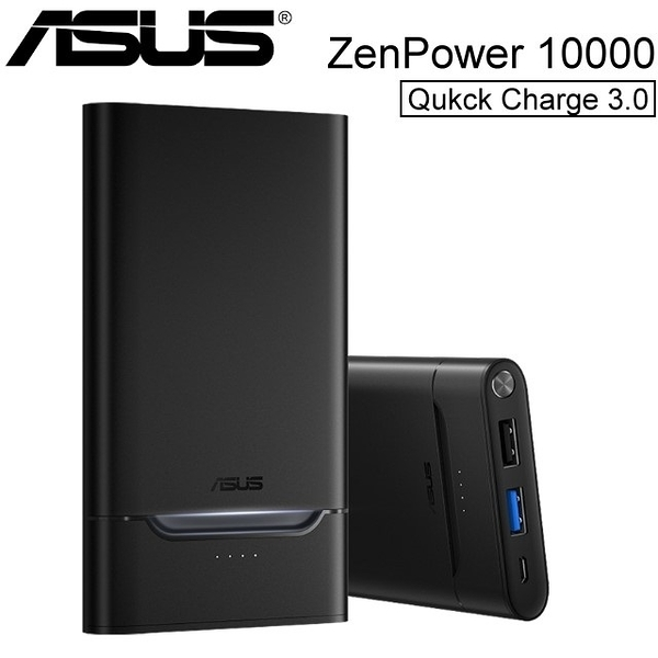 ASUS ZenPower 10000 Quick Charge (QC3.0) 行動電源 [富廉網]