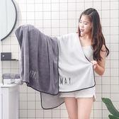 浴巾男女家用十二月份浴巾吸水速干柔軟抹裹胸情侶浴巾韓版特價 韓小姐