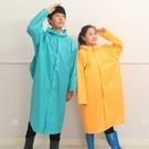 大碼兒童雨衣帶書包位大帽檐大童學生雨衣男女童加厚小孩雨披寶寶 智慧 618狂歡