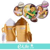 【快速出貨】Ice Cream Maker  兒童自製冰淇淋機 冰淇淋 兒童 夏日 DIY  白 巧克力
