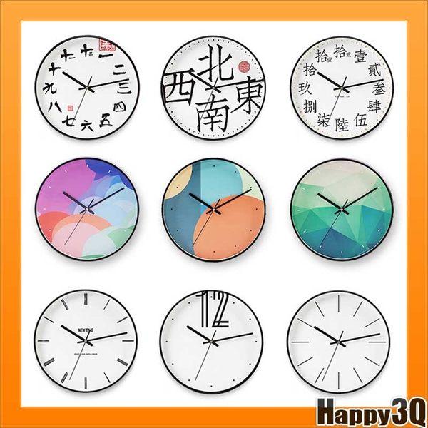 現代極簡風裝潢北歐色塊極光創意造型簡約書法造型時鐘掛鐘-多款【AAA1756】預購