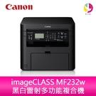 分期0利率 Canon imageCLA...