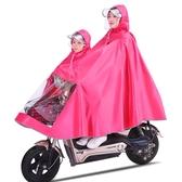 電瓶車親子加厚防水雨衣成人摩托騎行