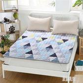 床墊夏季可水洗折疊薄款防滑家用宿舍四季通用床褥鋪墊子 LR6912【原創風館】