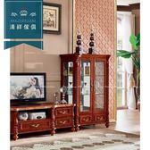 【清祥傢俱】ALF-04LF09-美式鄉村雙門仿古小酒櫃 收納櫃 展示櫃 置物櫃 鄉村 田園 民宿 客廳