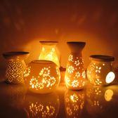 陶瓷精油香薰燈創意浪漫香薰爐蠟燭燈爐
