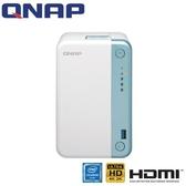 QNAP 威聯通 TS-251D-2G 2Bay 網路儲存伺服器