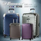 行李箱2019新款 深鋁框EMINENT萬國通路 28吋9Q3旅行箱百分百頂級PC