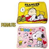 【正版授權】史努比 滿版毛毯 冷氣毯 毯子 Snoopy PEANUTS 853124 853131