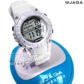 JAGA捷卡 雙配色 多功能休閒運動腕錶 液晶冷光 夜光 白色 女錶 學生錶 多功能電子錶 M1113-D(白)