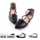 [Here Shoes]底厚2cm 皮革交叉細帶瑪麗珍鞋 尖頭平底包鞋 氣質婚鞋MIT台灣製-KW3795