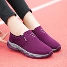 媽媽鞋 老北京布鞋女春夏防滑軟底媽媽網鞋中老年一腳蹬休閒健步老人鞋女