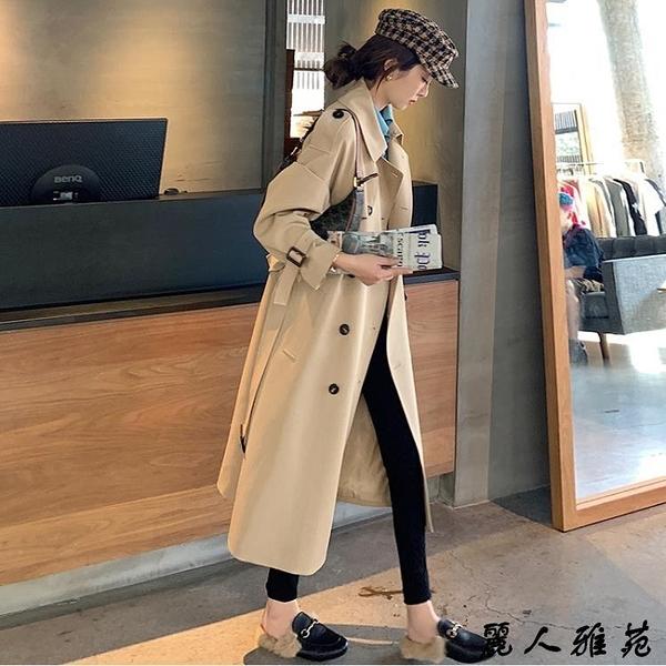 風衣 三十而已經典氣質風衣女2020新中長款韓版寬松小個子流行大衣外套『麗人雅苑』