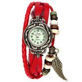 石英編織時裝復古女表皮手錬表學生韓國個性時尚潮流手錶  HM  卡布奇諾