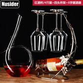 無鉛水晶紅酒杯套裝 家用高腳葡萄酒杯醒酒器酒具杯架 麻吉部落