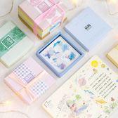 【50張入】手賬本和紙貼畫套裝卡通貼紙包手帳素材禮盒【奇趣小屋】
