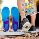 鞋墊   全矽膠蜂巢3D減震運動鞋墊(男女款) 防臭 透氣 減震休閒 運動 隨意剪裁  【IAA010】-收納女王