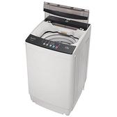 【中彰投電器】Kolin歌林(8KG)全自動智慧單槽洗衣機,BW-8S01【全館刷卡分期+免運費】