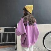 秋冬季韓版百搭寬鬆字母加絨加厚保暖圓領長袖套頭連帽T恤女 卡卡西