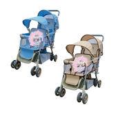 【奇買親子購物網】BabyBabe 雙人推車-(藍/卡其)