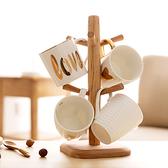 木質杯架家用杯子瀝水置物架創意杯子架收納架水杯架子掛架水杯架 店慶降價