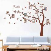照片墻貼紙臥室床頭客廳背景墻壁貼紙創意個性相片裝飾貼墻貼自粘 nm3453 【VIKI菈菈】