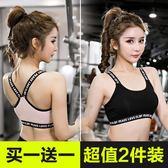 推薦2件 內衣女學生高中少女運動文胸無鋼圈防震發育期短款背心裹抹胸(818來一發)