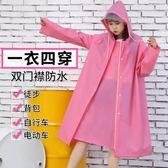 雨衣女成人徒步雨衣長款全身男外套騎行電動車自行車雨披兒童 錢夫人小鋪