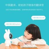 智慧機器人 兒童智能早教機器人英語雙語學習機WIFI語音對話天貓精靈J7 莎瓦迪卡
