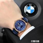 2019新款男錶防水手錶男士學生韓版簡約潮流休閒石英時尚非機械錶『艾麗花園』