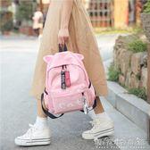 中小學生可愛少女小清新書包女夏季新款初中生後背包校園背包 晴天時尚館