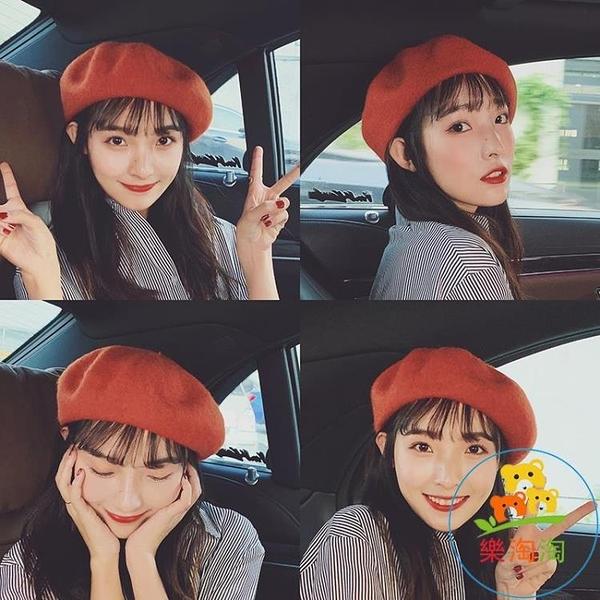 秋冬復古貝雷帽韓國貝蕾帽女英倫蓓蕾畫家帽子 樂淘淘