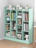 書櫃 書架簡約落地置物架簡易小書架客廳家用學生臥室多層收納儲物書柜TW【快速出貨八折鉅惠】