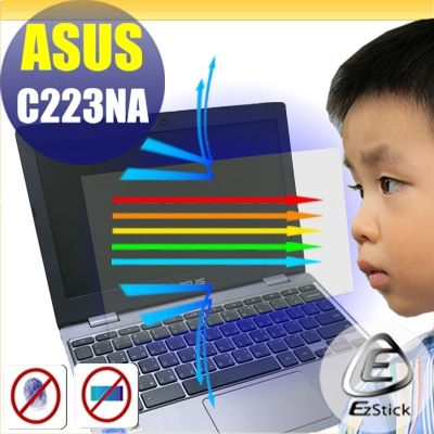 ® Ezstick ASUS Chromebook C223 NA 防藍光螢幕貼 抗藍光 (可選鏡面或霧面)