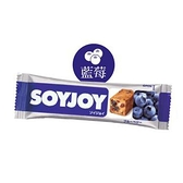 SOYJOY 大豆營養棒 (藍莓口味) (低GI高膳食纖維 日本原裝) 專品藥局【2007357】