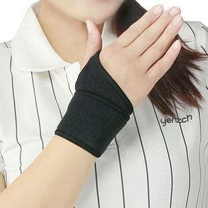 【源之氣】肢體裝具(未滅菌)竹炭加強型運動護腕(2入) RM-10214