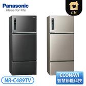 [Panasonic 國際牌]481公升 三門變頻冰箱-星耀黑/星耀金 NR-C489TV