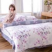 #L-UAA038#雲絲絨5x6.2尺雙人舖棉床罩+鋪棉兩用被套+枕套+抱枕/五件組-台灣製/天絲絨