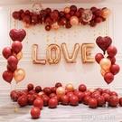 網紅軟拱門不規則氣球錬婚房裝飾婚禮生日派對布置甜品台氣球套餐 【優樂美】