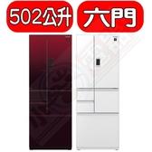 夏普【SJ-GX50ET-W】自動除菌離子變頻觸控對開冰箱(白色)