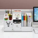 文件收納架 收納置物架辦公室a4文件框檔...