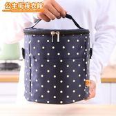 野餐袋 印刷圓點小清新飯盒包手提包飯袋防水鋁膜野餐便當圓桶保溫包