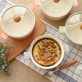 618年㊥大促 創意日韓泡面碗帶蓋雙耳陶瓷碗大碗可愛餐具學生宿舍大號飯碗湯碗