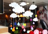 [韓風童品]出口韓國 雨滴吊飾 嬰兒房裝飾 節慶佈置 兒童房掛飾 櫥窗吊飾  驚喜派對  店面裝飾